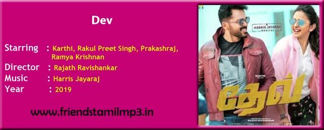 2019 tamil mp3 free download