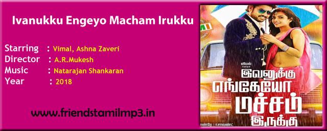 Rajini old mp3 songs free download