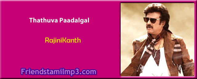 Tamil Mp3-Friendstamilmp3 - Free tamil mp3 songs Download